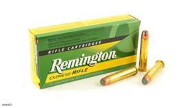 Remington .45-70 Gov 405 gr SP 20 ptr - Muut kiv��rinpatruunat - 047700057804 - 1